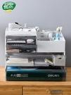 辦公桌收納桌面雜物置物架辦公室文具整理儲物盒抽屜式a4紙收納盒 【全館免運】