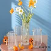 北歐創意手提透明玻璃花瓶擺件簡約插花器桌面裝飾【毒家貨源】