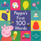 【佩佩豬:粉紅豬小妹】 PEPPA'S FIRST 100 WORDS /大翻頁認字書