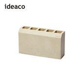【日本IDEACO】砂岩重型5孔門擋雨傘架沙白