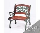 {{ 海中天休閒傢俱廣場 }} G-52 摩登時尚 公園椅系列  82-3 #925 玫瑰雙弧單人椅
