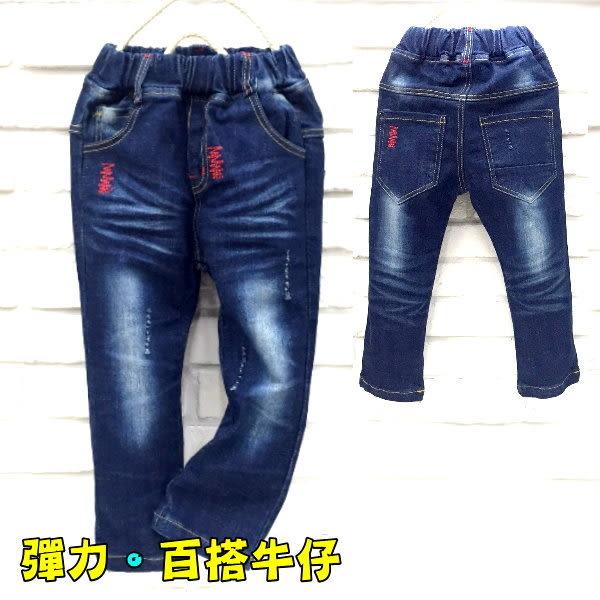 【韓版童裝】微彈力簡約風繡線刷白牛仔褲-藍【BO16101318】