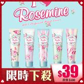 韓國 EVAS 玫瑰香水護手霜 60ml【BG Shop】多款供選