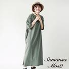 「Summer」簡約標語打印純棉連身長洋裝 (提醒 SM2僅單一尺寸) - Sm2