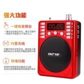 收音機老年老人迷你小音響插卡小音箱小型便攜式播放器隨身聽mp3可充電 聖誕節