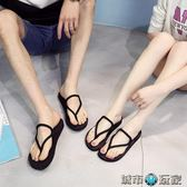 韓版坡跟涼拖鞋女夏新款百搭外穿涼鞋羅馬鞋平底涼鞋拖鞋兩穿