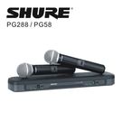 【勝豐群音響】美國 SHURE PG288 PG58 無線麥克風 PG 288/58