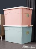 收納箱塑料特大號整理箱大號玩具收納盒家用加厚儲物箱裝衣服箱子 HM范思蓮恩