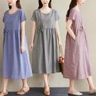 洋裝 中大尺碼女裝 胖妹妹2021夏季新款文藝范寬鬆大碼短袖圓領中長款棉麻連身裙