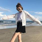 韓版寬鬆長袖印花外套女百搭戶外情侶防曬衣防紫外線沙灘服   卡菲婭