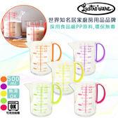 【Lustroware】 日本進口耐熱量杯500mll(五色任選)