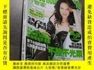 二手書博民逛書店時尚好管家2006年3月罕見蕾妮·齊薇格!Y403679