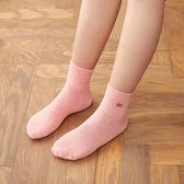 【8:AT 】運動短襪(粉彩粉)(未滿4件恕無法出貨,退貨需整筆退)