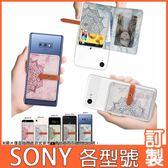 SONY XZ3 L3 Xperia 10 Plus XA2 Ultra XZ2 Premium XA2+ 細扣卡夾 透明軟殼 手機殼 插卡殼 空壓殼 訂製