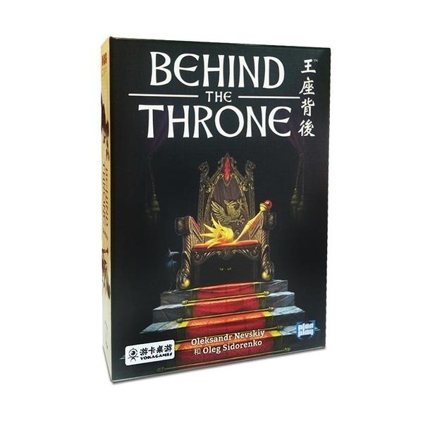 『高雄龐奇桌遊』 王座背後 BEHIND THE THRONE 繁體中文版 正版桌上遊戲專賣店