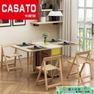 摺疊餐桌 小戶型折疊餐桌家用多功能簡易現代可伸縮北歐6人長方形吃飯桌子 麗人印象 免運