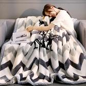 毛毯 毛毯冬季加厚保暖珊瑚絨毯子床單人宿舍學生雙層法蘭絨被子-Milano米蘭