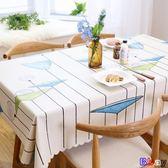 【Bbay】防油桌布 桌布 防水 防油 防燙 免洗 餐桌布 北歐 長方形 臺布 茶幾墊