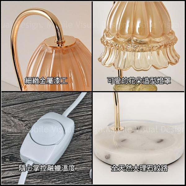 可調光浪漫歐式蠟燭暖燈 香薰融蠟燈 贈2顆燈泡 蠟燭燈 香氛蠟燭燈(2色可挑) 生日禮物 交換禮物