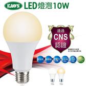KAO'S 高光效廣角型 LED 10W 24入球泡-黃光【大巨光】
