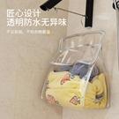 剛巧推薦浴室防水衣物透明掛袋內衣收納袋日式宿舍墻上掛壁置物袋 滿天星