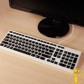 聯想臺式鍵盤保護貼膜防塵套罩全覆蓋貼紙彩色可愛【雲木雜貨】