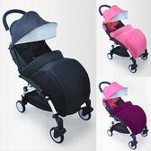 嬰兒配件防寒加厚保暖擋風推車腳套 JD1040 【3C環球數位館】