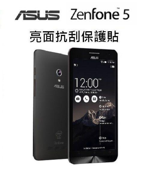華碩 ASUS ZenFone 5 A500CG 螢幕保護貼 抗刮 透明 免包膜了【采昇通訊】