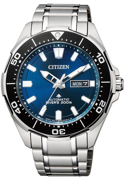 【刷卡分期零利率】CITIZEN光動能200米機械潛水錶NY0070-83L不鏽鋼材質/43.5mm台灣星辰公司保固兩年