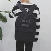 找到自己品牌 日系 時尚潮流 男 帆布包PLAY HARD 學生包 旅行背包 多用途背包 書包 後背包 肩背包