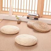 玉米皮墊子蒲團坐墊榻榻米加厚草編飄窗地板圓形日式家用打坐禪修 快速出貨