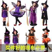 現貨出清萬聖節兒童演出服女童角色扮演cosplay服裝小巫婆女巫派對錶演服11-3
