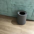 促銷垃圾桶家用創意簡約現代北歐式無蓋雙層臥室客廳衛生間網紅拉圾LX 宜室