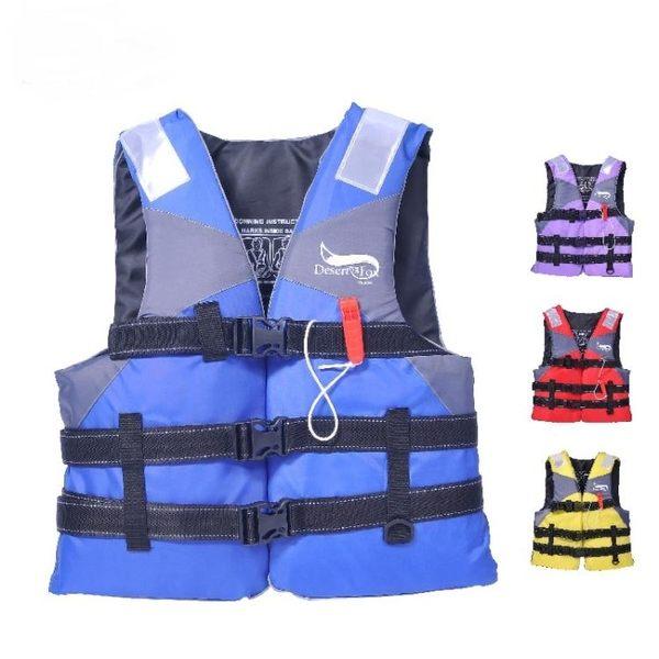 救生衣專業成人救生衣便攜式加厚漂流助泳衣游泳衣釣魚服·樂享生活館