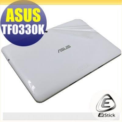 【Ezstick】ASUS TF0330K K01B 10吋 系列專用 二代透氣機身保護貼(平板機身背貼)DIY 包膜