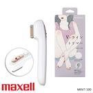 【Maxell】V Line 剃毛器 比基尼線美體刀 MXVT-100