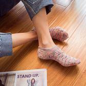 優惠兩天-襪子女春秋短襪淺口韓版原宿可愛隱形船襪