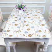 餐桌墊pvc時尚軟玻璃桌布防水防油塑料水晶板長方形茶幾臺布 KB7332 【野之旅】