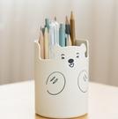 筆筒 自由熊筆筒創意時尚可愛文具學生桌面北歐個性簡約收納【快速出貨八折搶購】