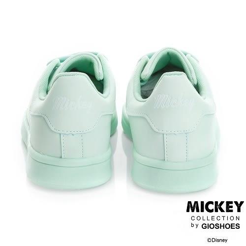 DISNEY 甜蜜爆棚~素色皮質綁帶休閒鞋-綠(女)