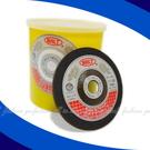 "【1110-40】NRLT可彎曲砂輪4""(100x2x16mm) AC 樹脂砂輪 軟質砂輪 EZGO商城"