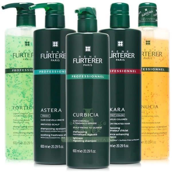 萊法耶 ReneFurterer 精油養護/紫苑草/葫蘆沁衡/恆采 洗髮精【J900005】