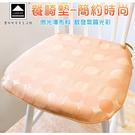 【Lassley蕾絲妮】緹花餐椅墊-簡約時尚