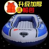 橡皮艇加厚釣魚船皮劃艇充氣船234雙人氣墊捕魚艇救生沖鋒舟耐磨『向日葵生活館』
