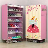 多層簡易防塵收納柜臥室收納現代簡約鞋架OU906『伊人雅舍』