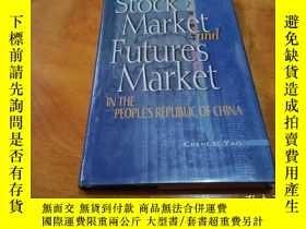 二手書博民逛書店Stock罕見Market and Futures Market