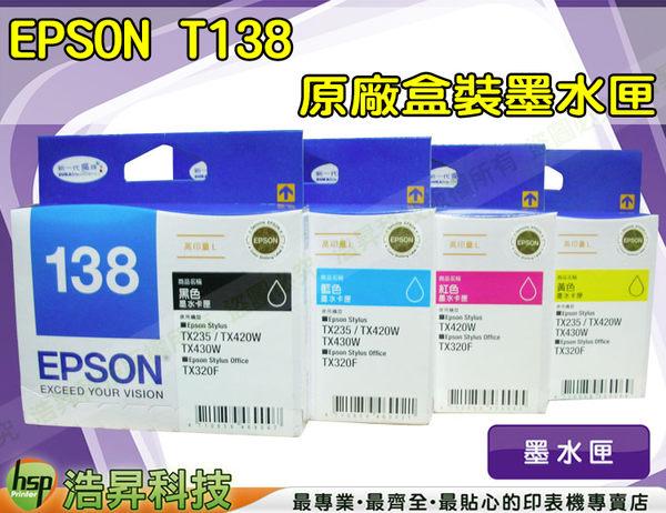 EPSON T138 / 138 紅色 原廠盒裝墨水匣 適用 TX235/TX320F/TX420W/TX430W IAME55