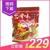 振忠食堂 台灣味鹹酥雞180g(大包裝)【小三美日】$259