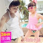 兒童泳裝 白/粉 小朋友/小童/幼童 小公主蕾絲兩件式泳衣泳裝 溫泉SPA 仙仙小舖