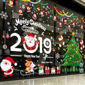 圣誕節裝飾品貼畫櫥窗玻璃貼紙樹花環窗貼場景布置掛飾門貼小雪花 igo街頭潮人